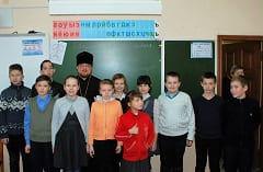 Встреча со школьниками д. Хреново