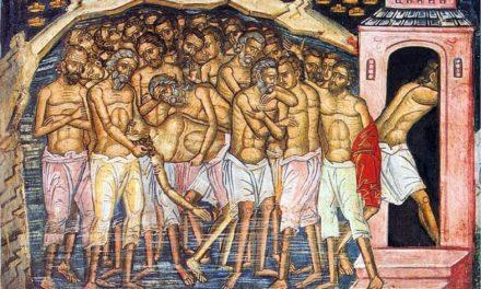 40 севастийских мучеников (†320)