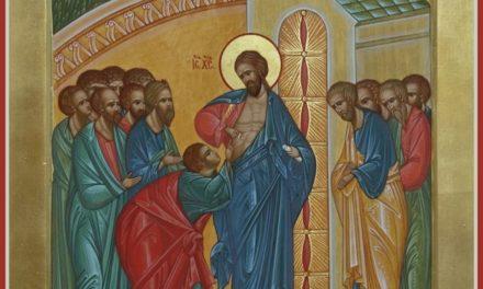 АНТИПАСХА. Фомина неделя или уверение апостола Фомы
