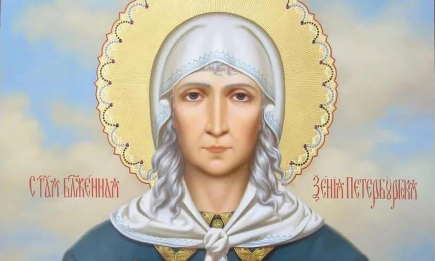 Святая блаженная Ксения Петербургская (†ок. 1803)