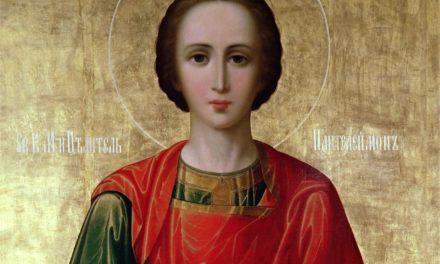 Святой великомученик и целитель Пантелеимон († 305)