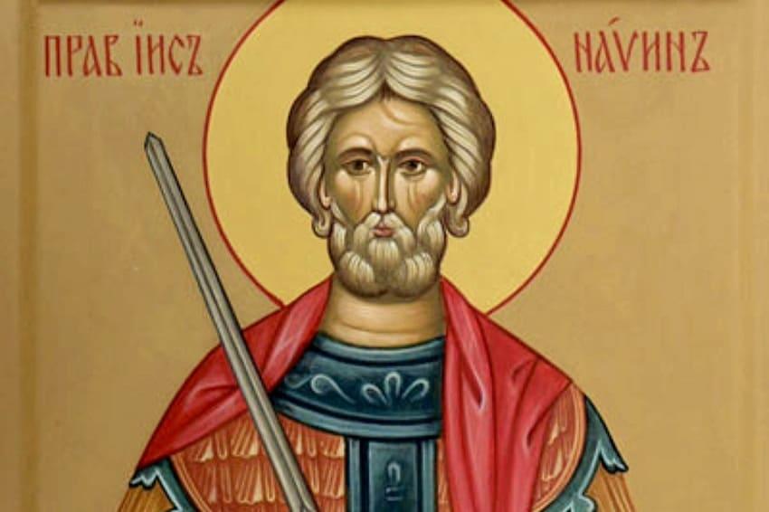 Праведный Иисус Навин (XVI до Р.Х.)