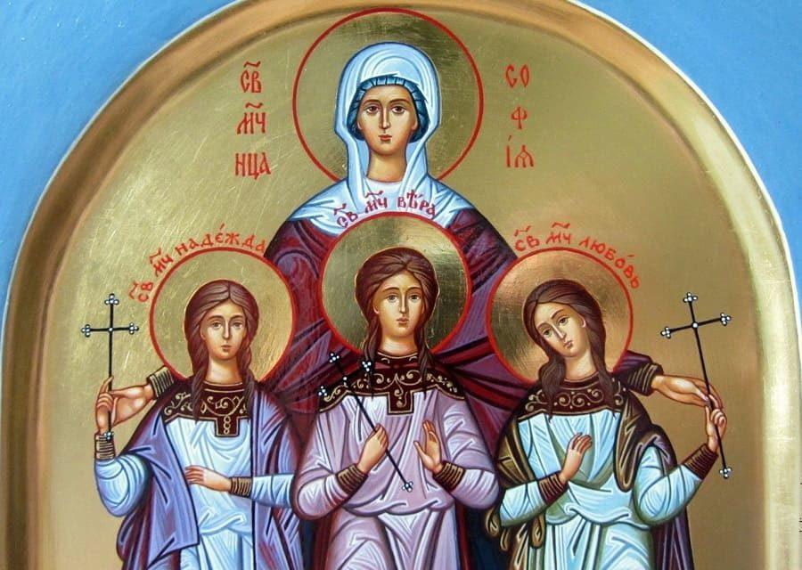 Святые мученицы Вера, Надежда и Любовь и мать их София (†137)