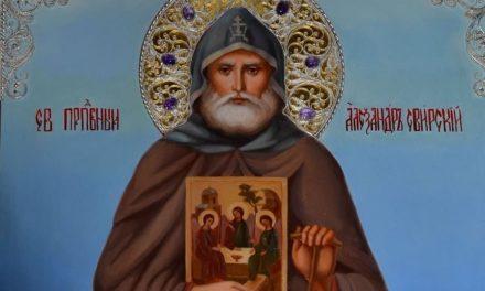 Преподобный Александр Свирский (†1533)