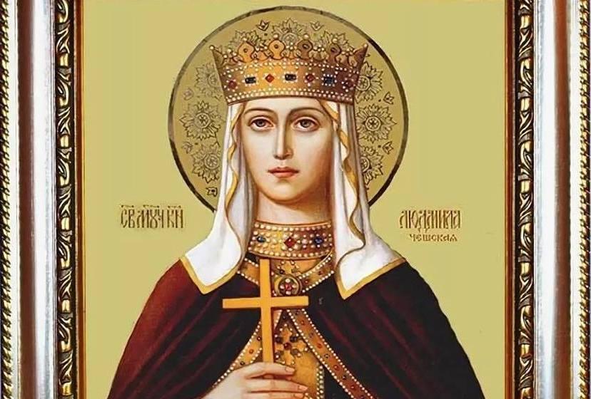 Святая мученица Людмила, княгиня Чешская (†921)