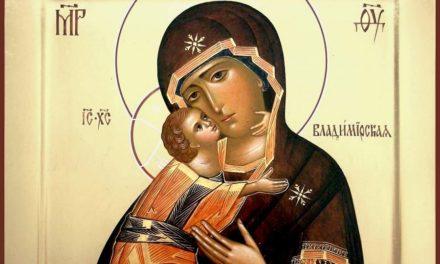 Икона Божией Матери «Владимирская»
