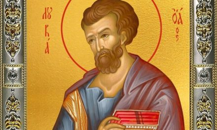 Святой апостол и евангелист Лука (†84)