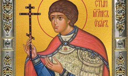 Святой мученик Уар (†307)