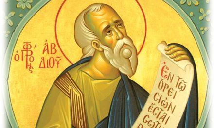 Пророк Авдий (IX до Р.Х.)