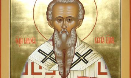 Апостол Иаков, брат Господень по плоти (†ок.63)