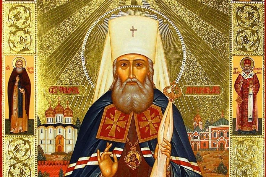 Святитель Филарет, митрополит Московский (†1867)