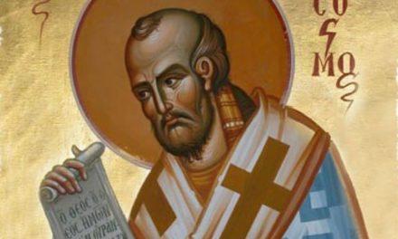 Святитель Иоанн Златоуст (†407)