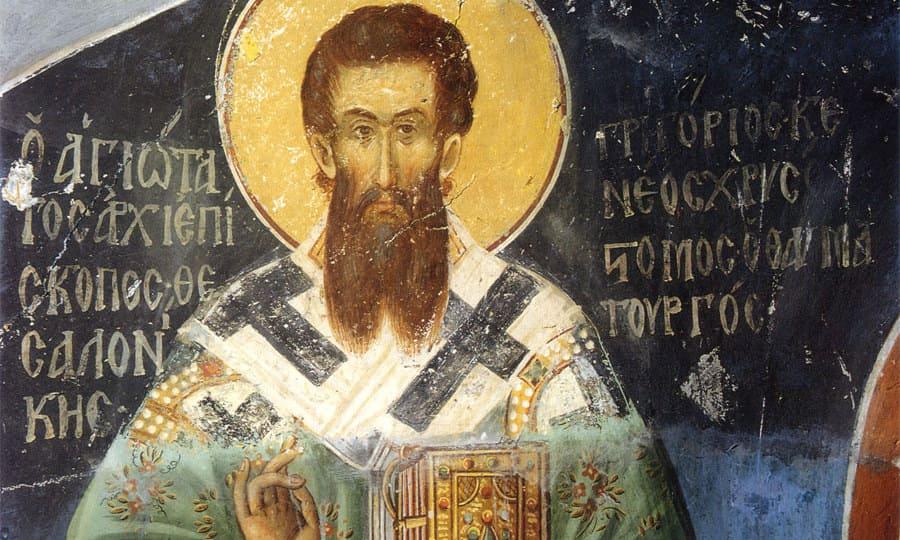 Святитель Григорий Палама (†1359)