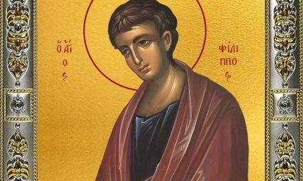 Святой апостол Филипп (†87)
