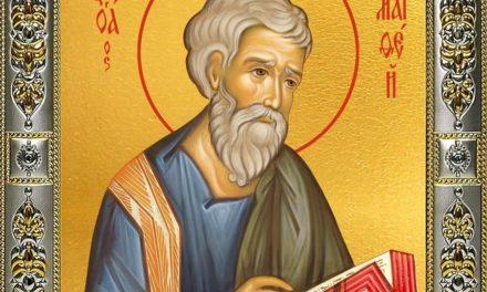 Святой апостол и евангелист Матфей (†60)