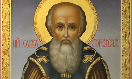 Преподобный Савва Сторожевский (†1407)