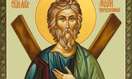Святой апостол Андрей Первозванный (†ок.62)