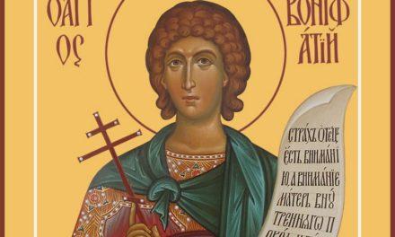 Святой мученик Вонифатий (†290)