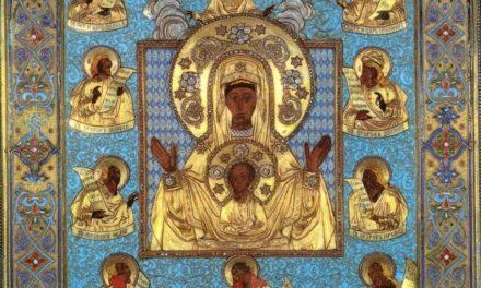 Икона Божией Матери «Знамение» Курская — Коренная