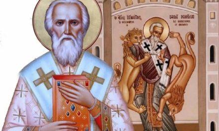 Священномученик Игнатий Богоносец (†107)