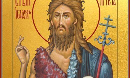 Собор пророка Предтечи и Крестителя Господня Иоанна