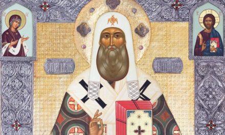Святитель Петр, митрополит Московский (†1326)