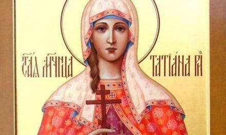 Святая мученица Татиана Римская (†226)