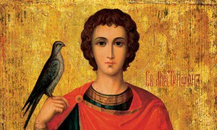 Святой мученик Трифон (†ок.250)