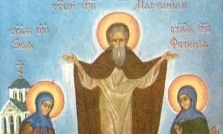 Святые преподобные Мартиниан (†422), Зоя и Фотиния (†428)