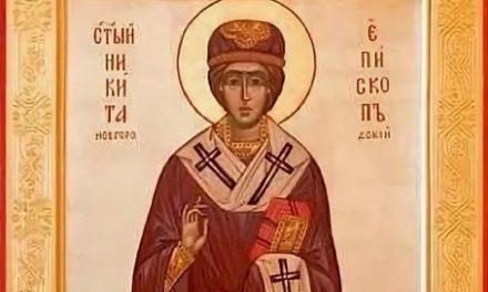 Святитель Никита, затворник Печерский, епископ Новгородский (†1108)