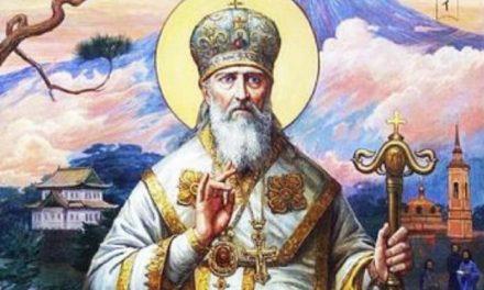 Святой равноапостольный Николай, архиепископ Японский (†1912)