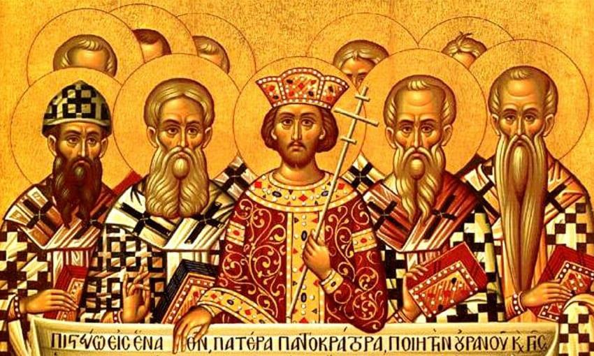 Память святых отцев Семи Вселенских Соборов
