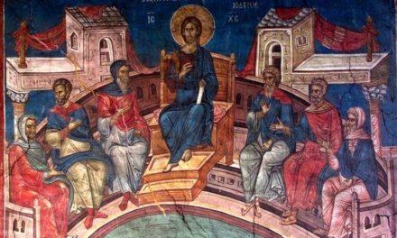 Что такое праздник Преполовения Пятидесятницы?