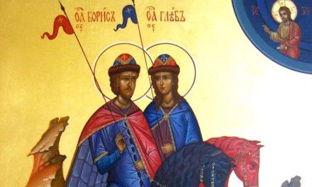 Святые благоверные князья — страстотерпцы Борис и Глеб (†1015)