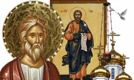 Святой апостол Иуда, брат Господень (†ок.80)