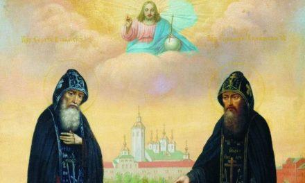 Преподобные Сергий и Герман, Валаамские чудотворцы