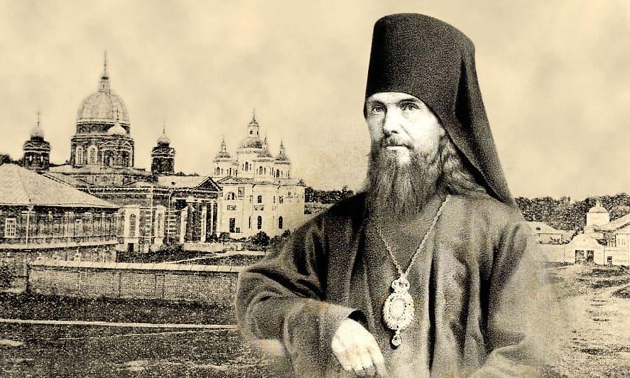 Святитель Феофан Затворник (†1894)