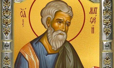 Святой апостол Матфий (†ок.63)