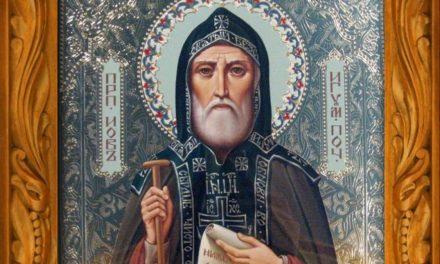 Преподобный Иов Почаевский (†1651)