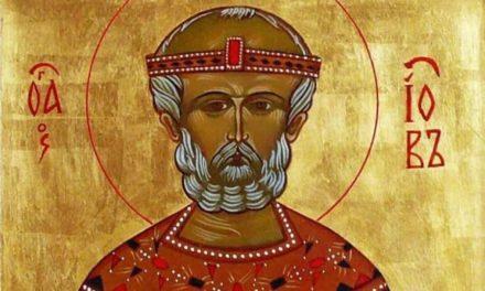 Святой праведный Иов Многострадальный (ок. 2000-1500 до Р. Х.)
