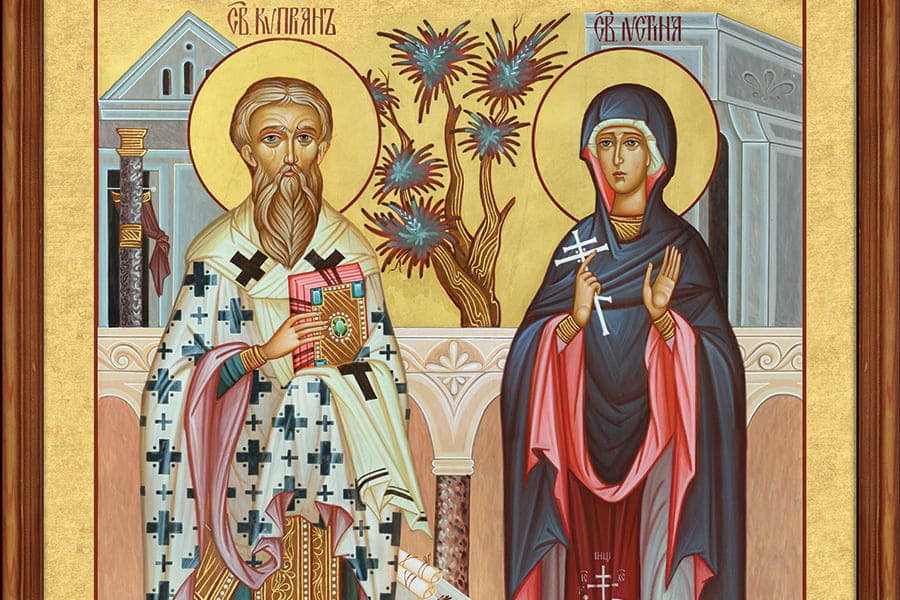 Священномученик Киприан и мученица Иустина (†ок.304)