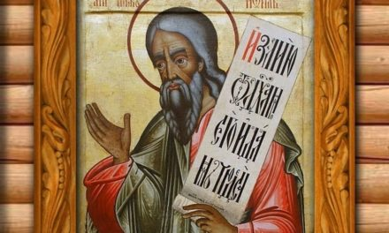 Пророк Иоиль (†800 до Р.Х.)