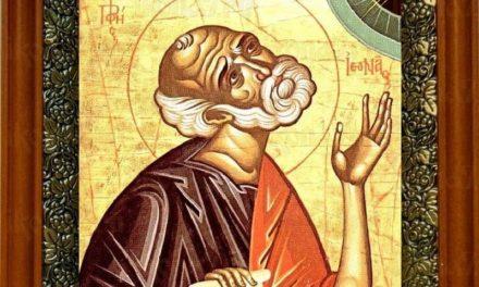 Пророк Иона (IXв. до Р. Х.)