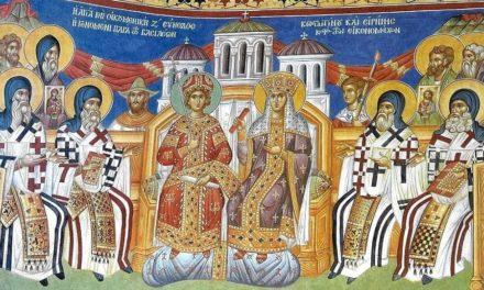 Память святых отцев VII Вселенского собора (787)
