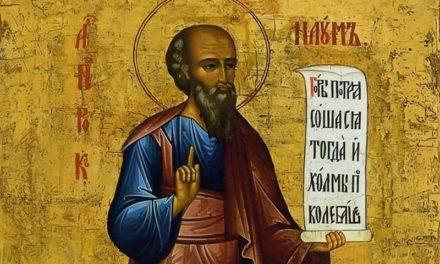 Пророк Наум (VIIв. до Р.Х.)
