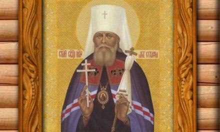 Священномученик митрополит Серафим (Чичагов) (†1937)
