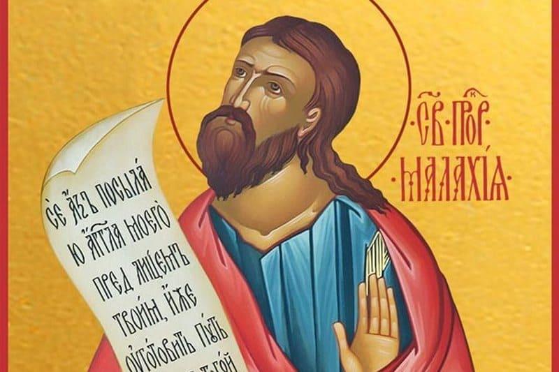 Пророк Малахия (Vв. до Р.Х.)