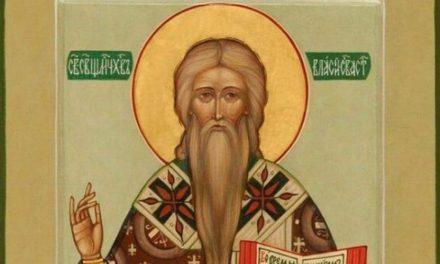 Священномученик Власий, епископ Севастийский (†316)