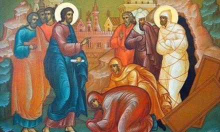 Толкование Евангелия. Лазарева суббота