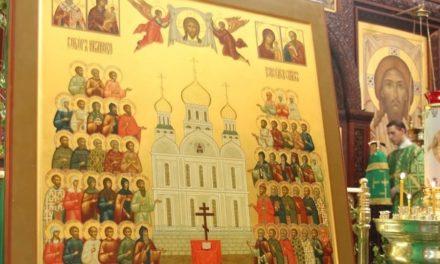 Собор Иваново-Вознесенских святых